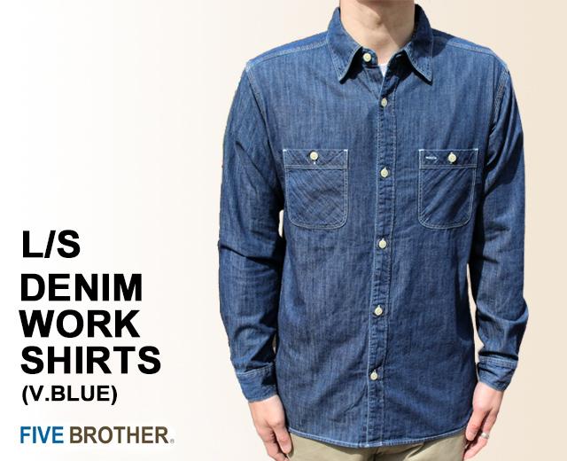 ファイブブラザー デニムワークシャツ サイズ感
