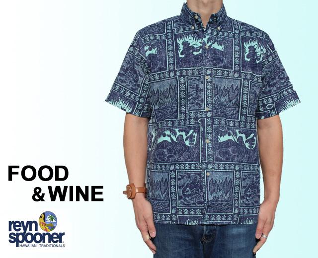 レインスプーナー アロハシャツ FOOD&WINE 2017