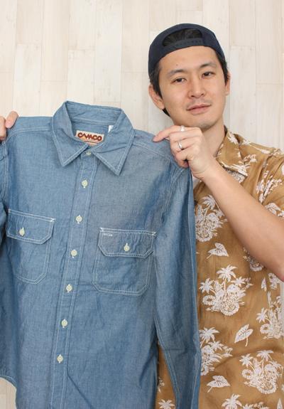 ワークシャツ、サイズ